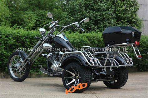TRIKE CHOPPER 250CC - GS250 (China Manufacturer ...