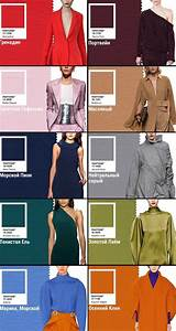 Trendfarben Winter 2018 2019 : farben 2018 modefarben ss2018 und hw2018 2019 pinterest farben modetrends und farbpaletten ~ Orissabook.com Haus und Dekorationen