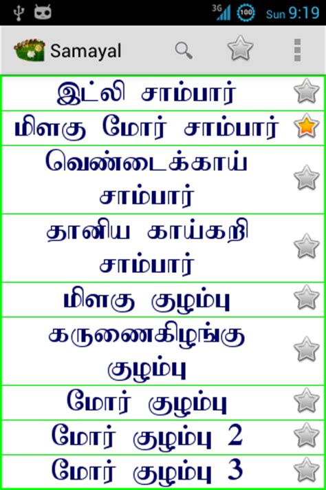 Saravana bhavan style rava kesari in tamil   how to make kesari bath recipe #piyaskitchen. Download Samayal Google Play softwares - a5wR8OCoIpEN ...