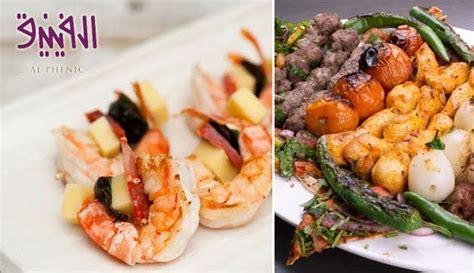 cuisine a la carte 50 lebanese seafood cuisine à la carte from al