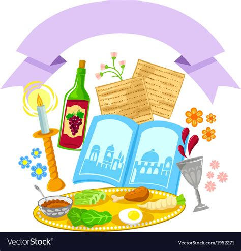Passover Royalty Free Vector Image - VectorStock