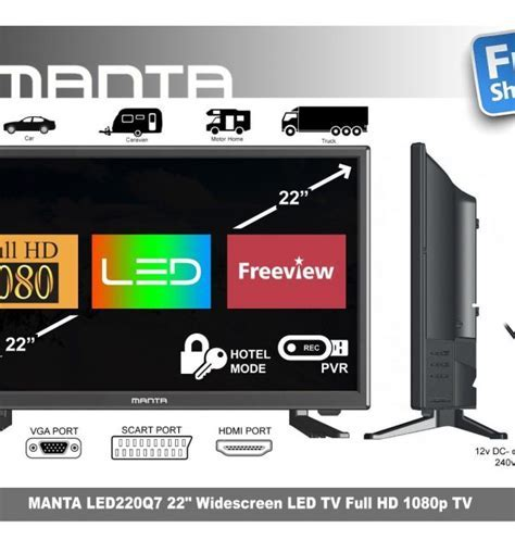 Manta LED220Q7 22? HDR Digital Freeview TV 12Volt 240V