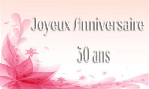 carte virtuelle anniversaire de mariage gratuite design bild