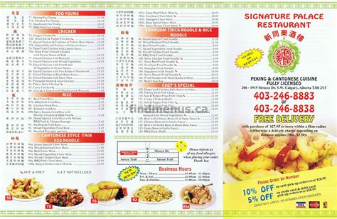 cuisine pizza signature palace menu 1 960 calgary find menus ca