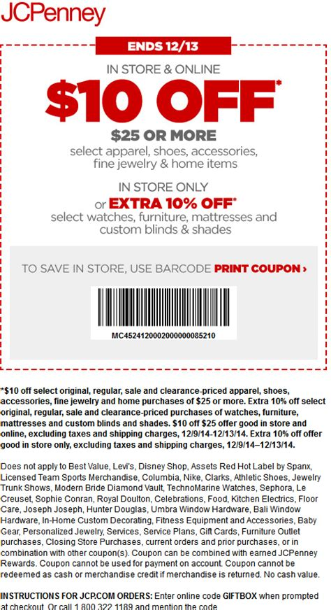 coupon code for jcpenney 2016 2017 best cars review
