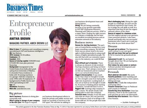 anitha brown featured  san francisco business times