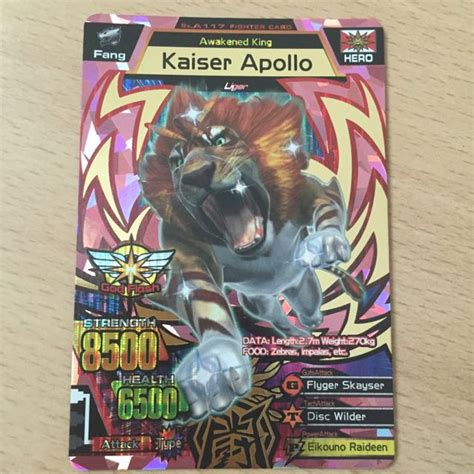 strong animal kaiser evolution sake  ultra rare kaiser