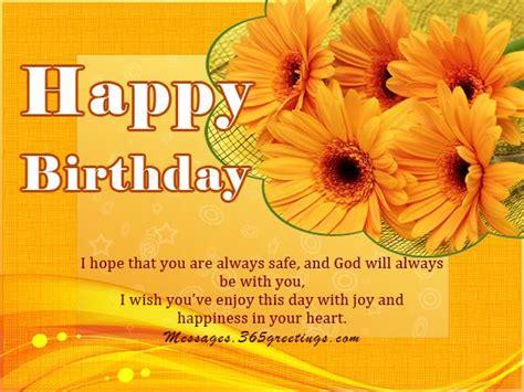 birthday wishes  brother greetingscom