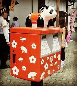 Boite Au Lettre Originale : boite lettre poste originale japon 15 la boite verte ~ Teatrodelosmanantiales.com Idées de Décoration