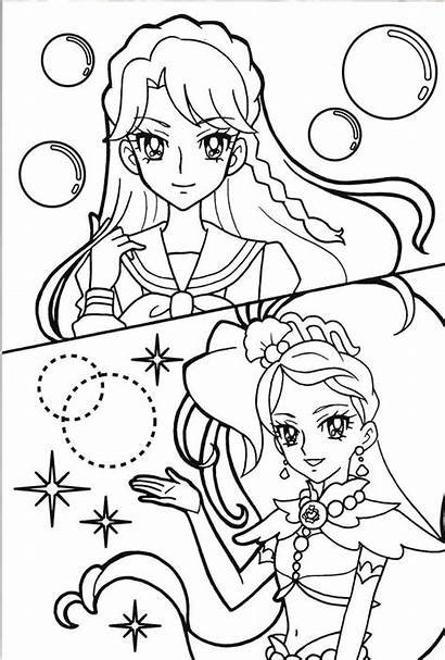 Precure Princess Pages Coloring Cure Mermaid Anime