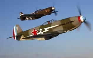 WW2 Military Aircraft