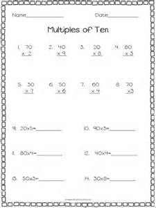 Multiplication by Multiples of 10 Worksheet