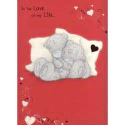 I Love You Greeting Cards for Wife