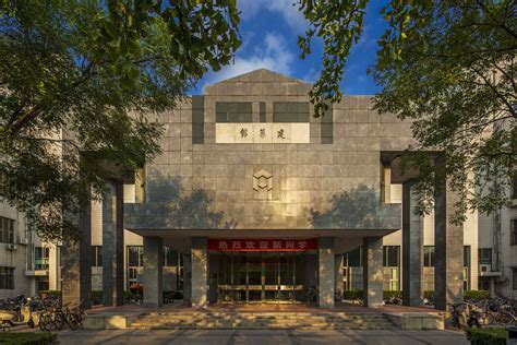 school  architecture tsinghua university