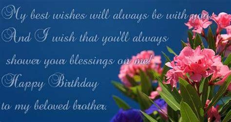 beloved brother   brother sister ecards greeting cards