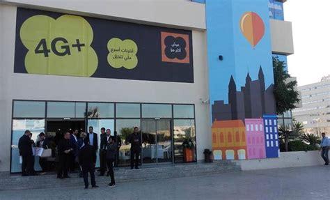 design et marketing orange tunisie prend des couleurs