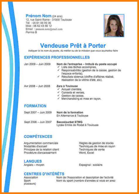 Cv Présentation Exemple by Exemple De Pr 233 Sentation De Cv Exemple Des Meilleurs Cv