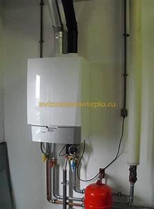 Devis Pompe A Chaleur : pompe a chaleur air eau 50 kw devis travaux en ligne ~ Premium-room.com Idées de Décoration