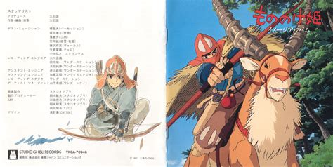 Princess Mononoke (mononoke Hime) Image Album Mp3