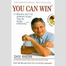 You Can Win (with Vcd) 3rd Edition  Buy You Can Win (with Vcd) 3rd Edition By Khera, Shiv