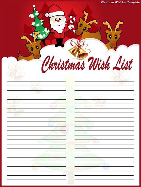 christmas  list templates word excel
