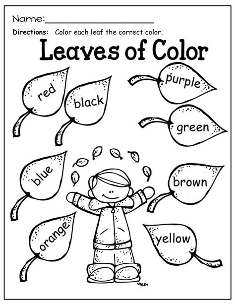 learning colors worksheets color words homeschool printables fall