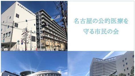名古屋 市立 大学 出願 状況