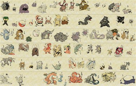 pokemon en la epoca edo artwork alternativo de la edad de