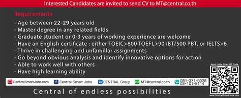 Central Group Management Trainee Program | jobsDB Thailand