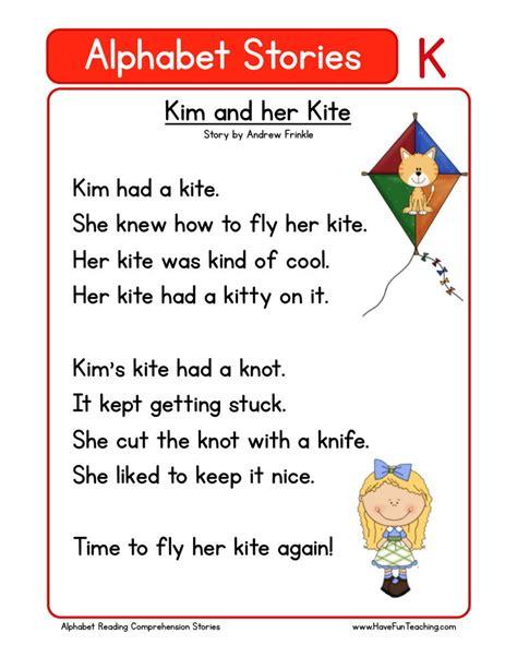 reading comprehension worksheet kim   kite