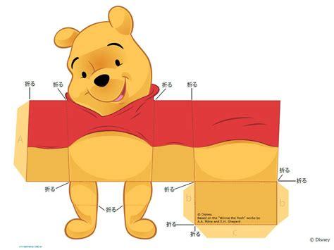 Winnie The Pooh Templates by Peques Y Pecas Lapicero Winnie The Poohh Para Recortar