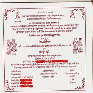 Wedding invitation card in hindi wedding invitation card for Wedding invitation sms format in hindi