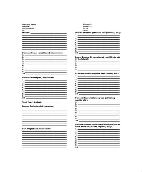 sample business strategy  documents