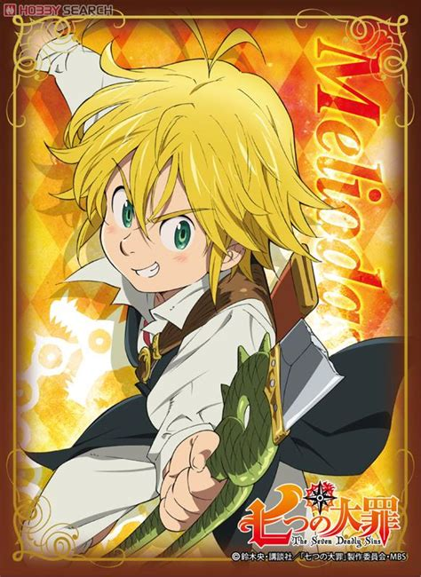 King Hamdo From The 1999 Anime Series Now And Then Here There Anyone Who Has Seen Knows That This Is Not A Meliodaslizabeth Seven Deadly Sins T Anime