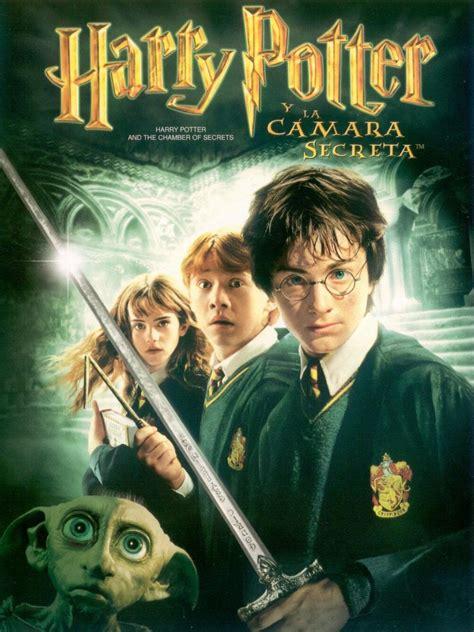 Mirar, Leer, Saber Reseña Harry Potter Y La CÁmara