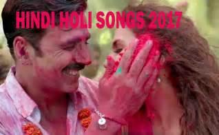 2017 New Hindi Song Download