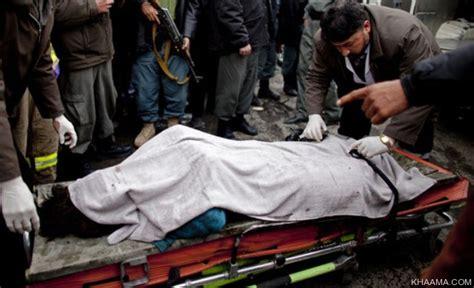 22yearold Woman Shot Dead By Her Relative In Herat