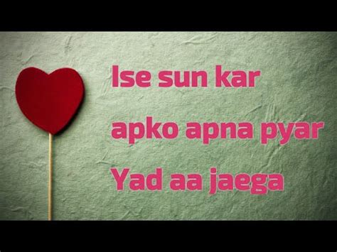 Best Emotional Shayari For Girlfriend Best Romantic And