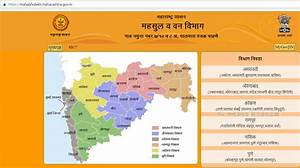 How to get Satbara online in Maharashtra? - GovInfo.me