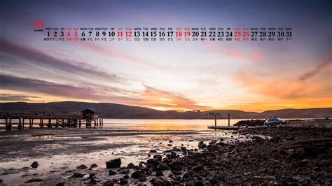 2020年7月夕阳美景图片日历壁纸 - tt98图片网