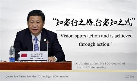 president xi jinpings words  wisdom  sco
