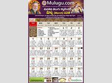 Awesome 30 Illustration Telugu Calendar 2018 2019