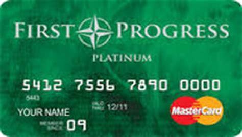 First progress has 3 different secured credit cards: First Progress Platinum Elite MasterCard® Secured Credit Card