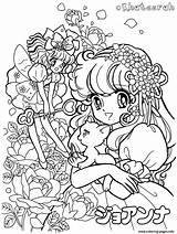 Coloring Force Glitter Pages Background Printable Colouring Flickr Khateerah Books Page54 Princess sketch template