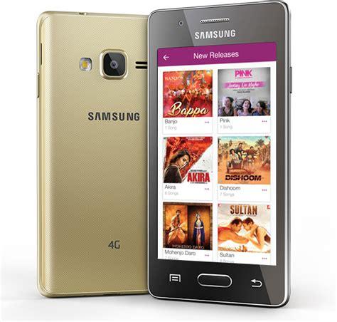 tizen smartphone samsung   launch  india