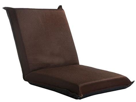 Merax Multi Function Folding Floor Cushion Chair Sofa Lazy