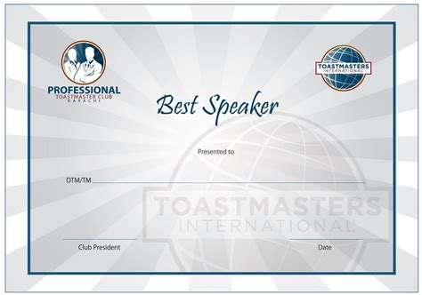 Powerpoint Award Certificate Template