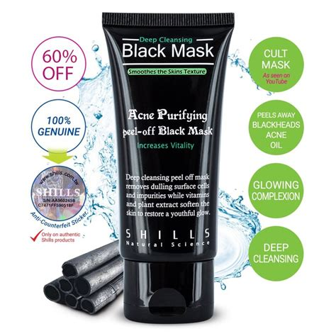 shills cleansing purifying peel black mask