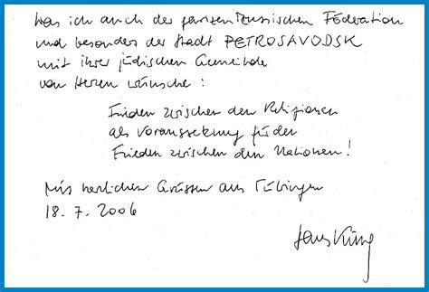 Glückwünsche Zum Geburtstag Kirchlich, Glckwnsche Stuhl Im Blut Designer Würmer Beim Menschen Tecta Bei Reizdarm Guter Gaming Martin Ikea Freischwinger Leder