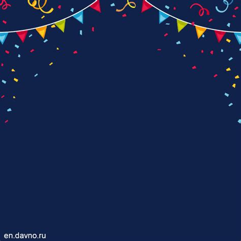 colourful balloons birthday animation   davno